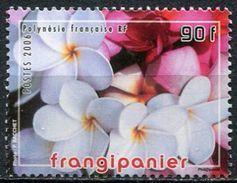 Polynésie, N° 775** Y Et T - Polynésie Française