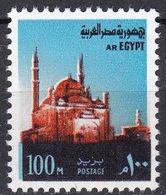 EG271 – EGYPTE – EGYPT – 1972 – CITADEL OF CAIRO – SG # 1138a MNH - Ongebruikt