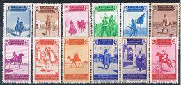 Sellos Varios MARRUECOS Español 1937. Alzamiento Nacional, Num 169-185 * - Spanish Morocco