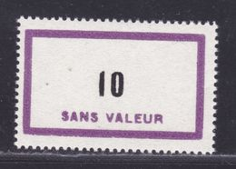 FRANCE FICTIF N° F156 ** MNH Neuf Sans Charnière, TB - Ficticios