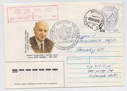 Military Cover Mail Used Field Post KFOR Russia Tajikistan OVERPRINT - Militaria