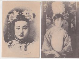 TWO POSTCARDS TYPE - CHINA - PRINTED IMAGES; NO PHOTO - 10 X 14,5 CM - Chine