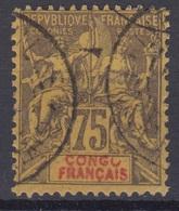 CONGO FRANCAIS : TYPE GROUPE 75 C N° 23 OBLITERATION LEGERE - Congo Français (1891-1960)