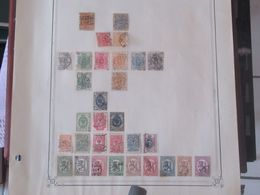 Finlande 1875 - 1929   LOT - Collections