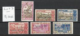 ININI : Lot 3 De 6 Timbres Oblitérés - Used Stamps
