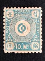 Kem - KOREA - KINGDOM - 1884 -   10 Mn  , Perf. 9 X 9.5 - Korea (...-1945)