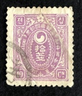 Ken - KOREA - EMPIRE - 1900 -   10 Cn  Perf. 11 X 11.5 - Corea (...-1945)