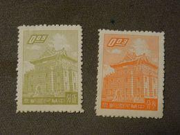 CHINE  TAIWAN  FORMOSE Neuf - 1945-... République De Chine