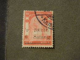 SIAM  ROYAUME  1909  Belle Obliteration - Siam