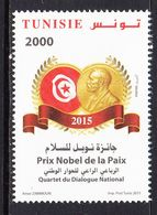 2015 Tunisia Tunisie Nobel Peace Prize Complete Set Of 1 MNH - Tunesien (1956-...)