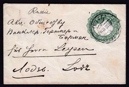 Egypt 1913 / Postal Stationery, Green / Pharaoh, Pyramid / Sent To Russia - 1866-1914 Khedivaat Egypte