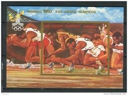 Guinea Ecuatorial 1978. Mi Block 284 Imperforated ** MNH. - Equatorial Guinea