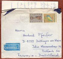 Luftpost Mit Inhalt, Mosaik, MS Band Athen, Nach Dettingen 1970 (95123) - Briefe U. Dokumente