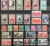 1948 (°) Oblitéré Année Complète 1948 YT 793 à 822 30 Valeurs (côte 36 Euros) – 4bleu - Francia
