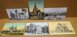 SOFIA SOPHIA (Bulgarie) Ensemble De 6 Cartes Vues Diverses De La Ville - Bulgarie