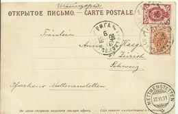 1901 & 1911  Two Picture Cards Sent To Mettmenstetten, Switzerland - 1857-1916 Empire