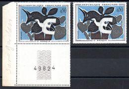 "YT N° 1319c Signature ""Gandon"" Illisible + Normal - Neufs ** - Varieties: 1960-69 Mint/hinged"