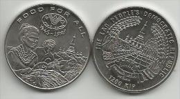 Laos 1200 Kip 1995. UNC FAO - Laos
