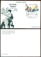 Malta 1981 Postal Stationary WIPA Cancelled - Malta