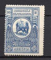 1920s ARMENIA, 10 R, POSTAL STAMP, MNH - Armenien