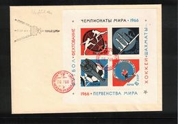 Russia USSR 1966 Sports Hockey Block FDC - Jockey (sobre Hielo)