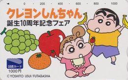 Carte Prépayée JAPON - MANGA - CRAYON SHIN-CHAN - ANIME JAPAN Prepaid Tosho Card / Fruit Raisin Banane Pomme - 12053 - BD