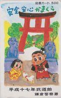 Carte Prépayée JAPON - MANGA - CRAYON SHIN-CHAN Poule Coq - ANIME JAPAN Prepaid Tosho Card - 12055 - BD