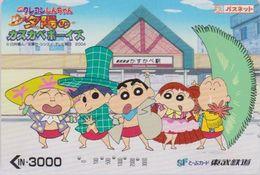 Carte Prépayée JAPON - MANGA - CRAYON SHIN-CHAN - ANIME JAPAN Prepaid Tobu Bus Card - 12056 - BD