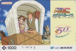Carte Prépayée JAPON - MANGA - CRAYON SHIN-CHAN / Roulotte Cheval Horse - ANIME JAPAN Prepaid Tobu Bus Card - 12057 - BD
