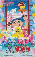 Télécarte JAPON / 110-016 - MANGA - CRAYON SHIN-CHAN - ANIME JAPAN Phonecard - 12058 - BD