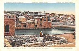 Israel Hebron With Sarah's Pond, Sarahteich, Estanque Stagno - Israel