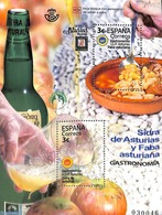 Spain 2020 Gastronomy S/s, (Mint NH), Food & Drink - 2011-... Nuovi & Linguelle