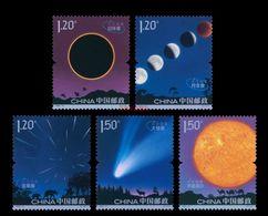 China 2020-15 Astronomical Phenomena Stamps 5v - Astronomie