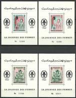 Afghanistan 1963 Mi Bl 47-50 MNH ( ZS9 AFGbl47-50dav65A ) - Stamps