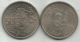 Saudi Arabia 50 Halala 1972. FAO KM#50 - Saudi-Arabien