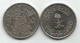 Saudi Arabia 5 Halala 1978. FAO KM#57 High Grade - Saudi-Arabien