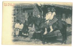 RUS 42 - 17621 ETHNICS, Children, Russia - Old Postcard - Unused - Russia
