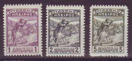 Epire - Y&T 10 à 12 Neufs Avec Charnières - Local Post Stamps