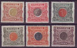Epire - Y&T 22à 27 Neufs Avec Charnières - Local Post Stamps