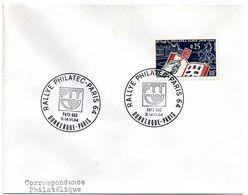 RALLYE PHILATEC 64 PAYS BAS = DUNKERQUE + PARIS 1964 = CACHET TEMPORAIRE  Illustré D' Un COR - Bolli Commemorativi