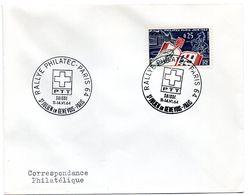 RALLYE PHILATEC 64 SUISSE = SAINT JULIEN EN GENEVOIS + PARIS 1964 = CACHET TEMPORAIRE  Illustré - Marcophilie (Lettres)