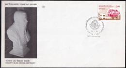 CALCUTTA BLIND SCHOOL CENTENARY -FDC-INDIA-1994-IC-286 - FDC
