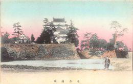 Japan - A Castle - Unknown Location - Japan