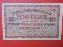 Darlehnskassenscheine Occupation à L'Est 10 ROUBLES 1916 Circuler (B.14) - Eerste Wereldoorlog