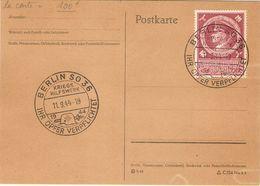 German Postkarte WWII, Berlin SO 36, Kriegs Hilfswerk, 11.9.44, Ihr Opfer Verpflichtet, Grossdeutsches Reich - Germania