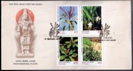 INDIAN MEDICINAL PLANTS- SETENANT BLOCK OF 4 ON FDC-2x FDCs- ERROR--FDC-INDIA-1997-IC-287 - FDC