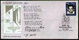 FAMOUS PEOPLE- BUDDHADEVA BOSE-ARTS- CULTURE-WRITER- FDC-INDIA-2008-IC-287 - FDC