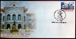 St JOSEPH BOYS HIGH SCHOOL, BANGALORE- FDC-INDIA-2008-IC-287 - FDC