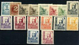 España Nº 814/27, 829. Año 1937/40 - 1931-50 Nuevos & Fijasellos