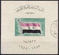E158 – EGYPTE – EGYPT – 1958 – BLOCKS – 6th ANN.OF THE REVOLUTION –SG # MS-570 USED - Blokken & Velletjes